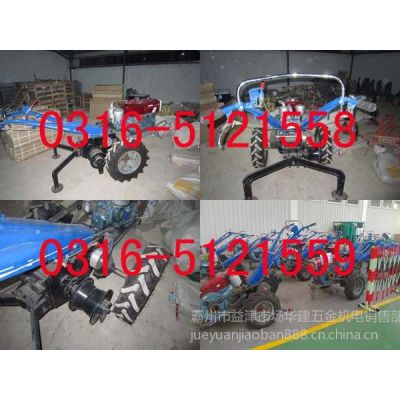 供应想找手扶拖拉机绞磨价格8500元-10500元 厂家直销手扶拖拉机绞磨