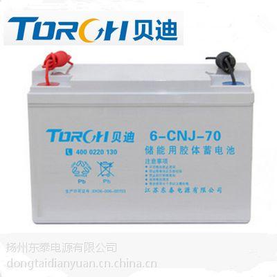 贝迪厂家直销24Ah-250Ah胶体电池 太阳能专用储能蓄电池免维护 质保3年