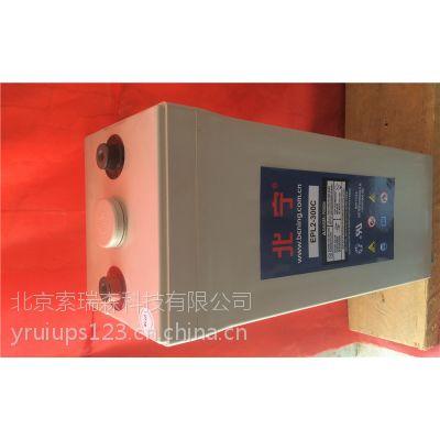 黔南北宁蓄电池FCT12-160保养