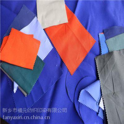 供应福元100%全棉工装阻燃纱卡