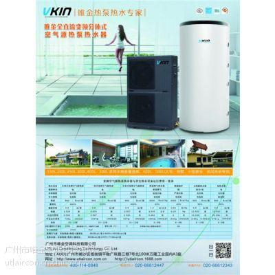 空气能热水器十大品牌_莱芜市空气能热水器_唯金热泵热水专家
