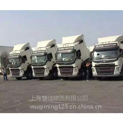 上海到福建省莆田市物流专线