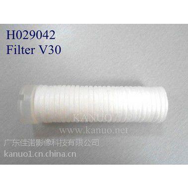 V30过滤芯FilterH029042