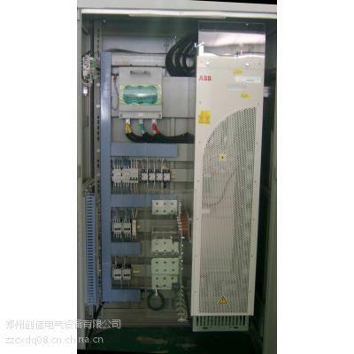 郑州西门子55KW变频柜CX-BPQ低压配电柜厂家