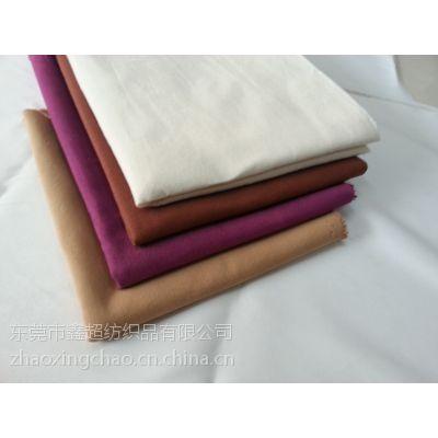 鑫超纺织远销海外的有机棉布
