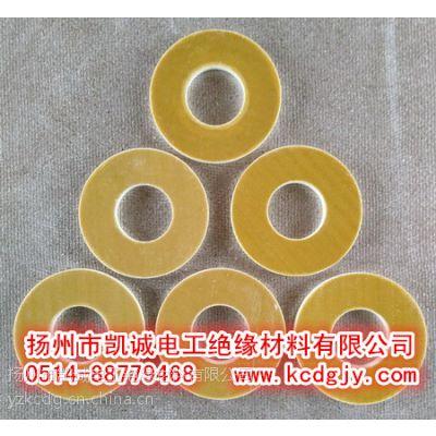 环氧绝缘垫片 3240环氧垫 环氧板加工