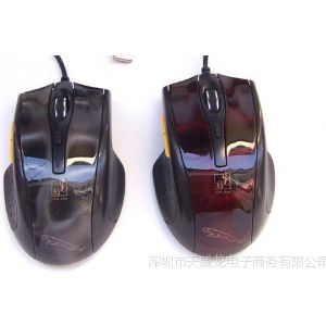 供应正品追光豹V4 有线加重游戏鼠标 USB电脑鼠标 三档变速 6D带侧键