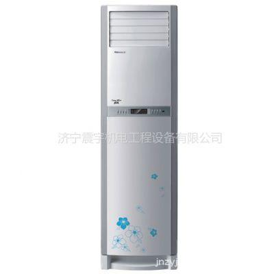 供应[热卖]悦风系列3匹柜机空调 宽电压 静音 节能 智能 济宁格力空调