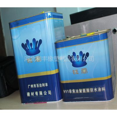 供应聚氨酯防水涂料 911聚氨酯防水涂料