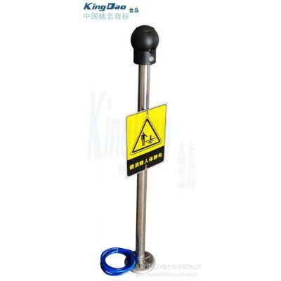 供应防爆静电释放器/本安型人体静电释放器/防静电接地柱