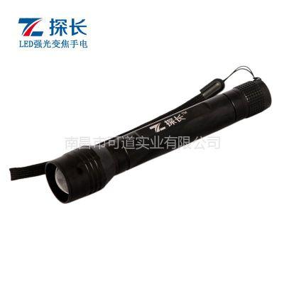 供应飞利浦LED迷你加长型 探长T604B 强光变焦LED手电筒超长续航