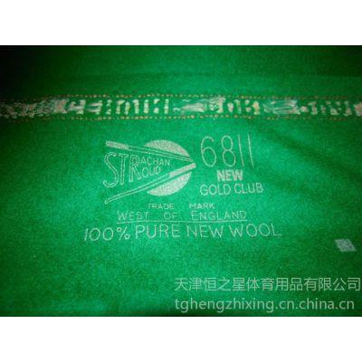 供应天津换台呢 品牌6811台呢 台球桌维修