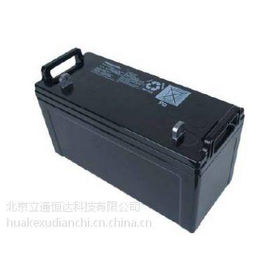 供应南京松下蓄电池LC-P1265ST价格/松下蓄电池太阳能专用