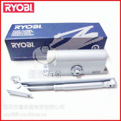 日本良明牌RYOBI利优比7001/2/3开门器 自动闭门器 隐形门暗藏自动关门器