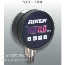 供应日本RIKEN分流器 RIKEN控制阀