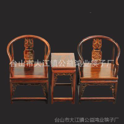 红木红酸枝蝴蝶椅 组合微型家具摆件 广东台山 红木工艺品批发