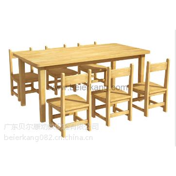 贝尔康 BEK5-77D木桌 幼儿园专业实木课桌