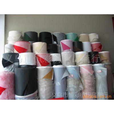 供应 春亚纺植绒布不干胶植绒PVC植绒厂家批发