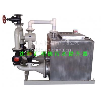 供应污水提升器 不锈钢污水提升器 家庭污水提升器