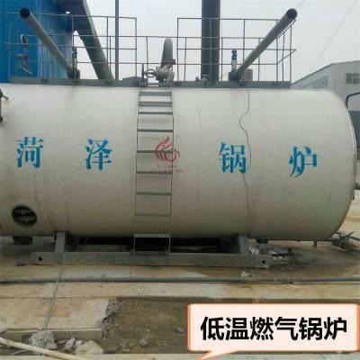 供应WNS6-1.25-Q燃气锅炉,工业用热源燃气锅炉,15153005680