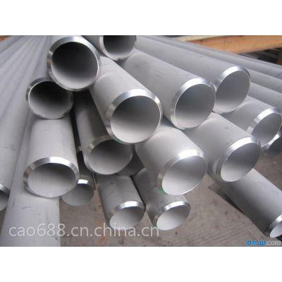 厂家直销重庆不锈钢管