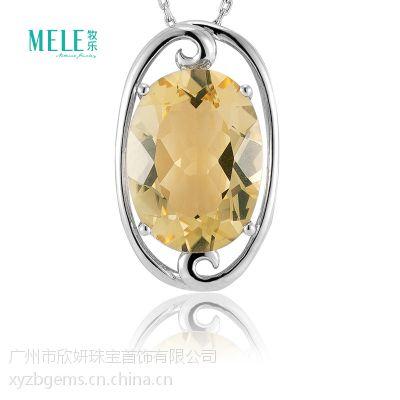牧乐珠宝正品天然黄水晶半宝石聚财吊坠纯银饰品经典时尚女式项坠