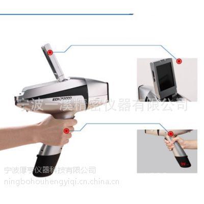 精品推荐手持式光谱仪 合金分析仪 金属光谱仪 光谱仪加工P3000