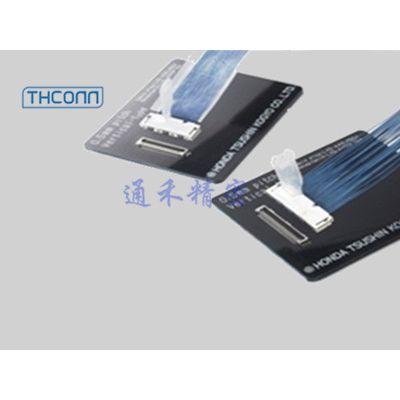 供应 HTK本多通信LVD-A30SFYG-TP 原厂库存连接器 及同轴线