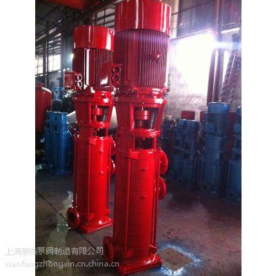 杭州消防泵厂家直销XBD1.3/89.4-200L-250IB泉柴单级 多级恒压切线泵