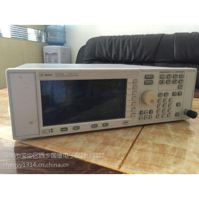 销售+回收~安捷伦 N5182A二手信号发生器