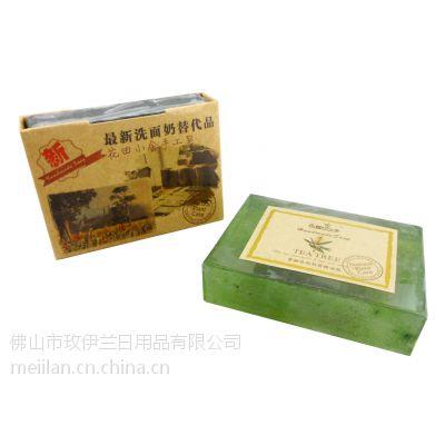 供应花田小舍品牌手工精油皂 茶树精油收敛抗痘皂