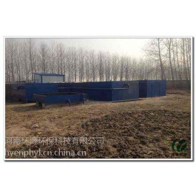 环源环保设备(图)|畜禽养殖废水处理技术|建阳养殖废水处理