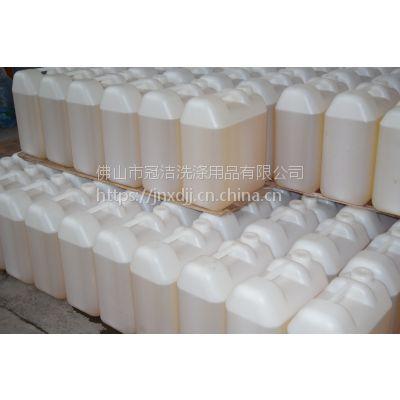 铝材清洗剂 铝材洗白剂 漂白剂 铝材除油洗白剂 还原剂