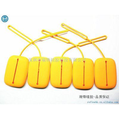 供应多功能硅胶钥匙包,硅胶礼品钥匙包,硅胶钥匙卡包,硅胶卡包,硅胶女士宝宝