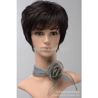 供应厂家直销 时尚 新款短发 发套 假发 批发 头套批发