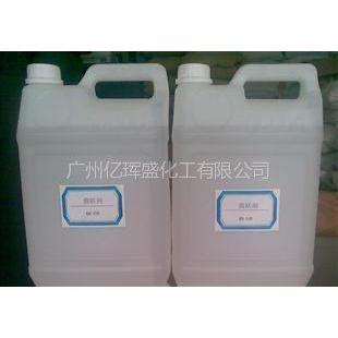 供应KH550硅烷偶联剂厂家