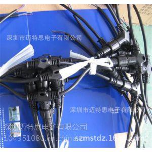 供应T型一拖2/3/4防水连接器,LED路灯分线器,防水公母插头,接头