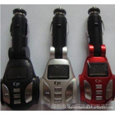 2013年国鑫直销新款mp3 直销波纹车用MP3播放器 量大从优