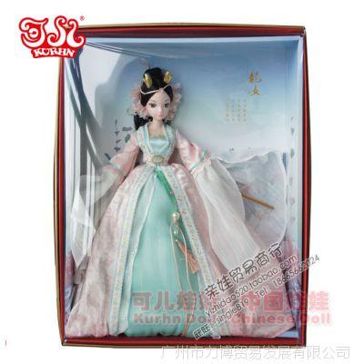 正品可儿娃娃芭比古装衣服 关节体 美女9059龙女珍藏版 女孩玩具