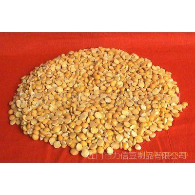 豆类 进口豆类 碗豆批发 豆类批发