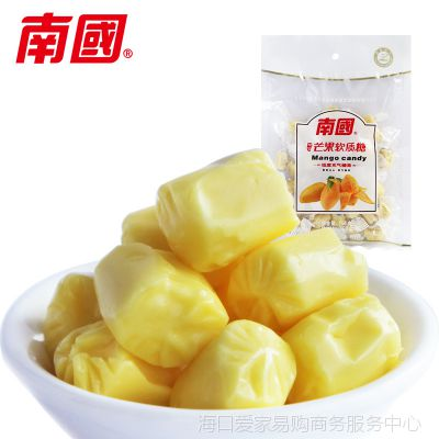 海南特产批发 南国食品 特浓芒果软质糖150g袋 新鲜水果休闲零食