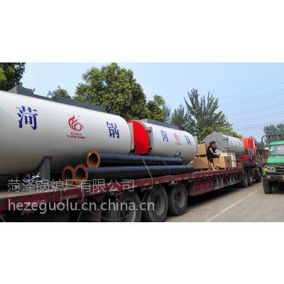 郑州永兴转炉余热锅炉 低压卧式工业锅炉 液氨储罐