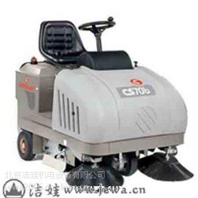 COMAC进口道路清扫车CS70H|扫路车CS70H|电动扫地车