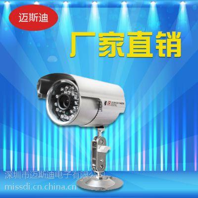 USB室外家用防盗插卡监控摄像头一体机TF智能摄录监控器夜视红外