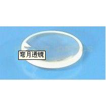 供应南京鹰之翼光电科技有限公司专业生产厂家,鹰之翼光电提供精度专业平凸透镜