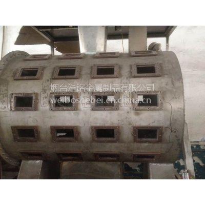 烟台金属焊接 不锈钢加工 烟台氩弧焊加工剪板折弯