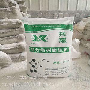 A级胶粉 环保建筑强力防水胶粉 河北廊坊广安化工兴耀