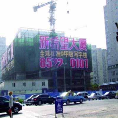 广州专业公司大堂广告字制作 大堂墙体广告字制作 水晶字