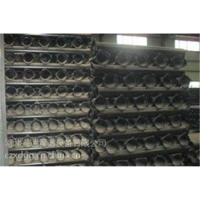兴达管道(在线咨询)_铸铁管_排水铸铁管现货价格