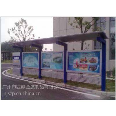 广州厂家教育宣传栏制作